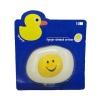 Yumurta Şekilli Silgi