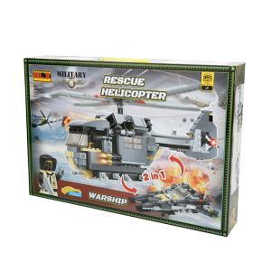 Askeri Araç Yapı Seti: Helikopter - Tank