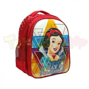 Disney Princess Pamuk Prenses Okul Çantası 41634