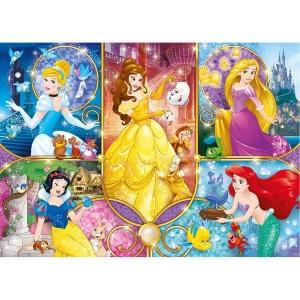 104 Parça Brilliant Puzzle : Princess