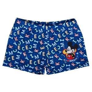 Slipstop Erkek Çocuk Mickey Lazy Boxer Mayo