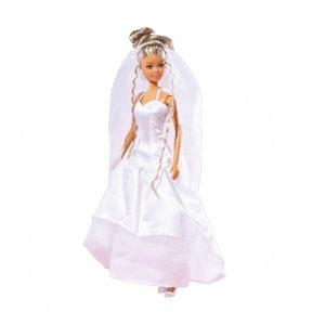 Steffi Evleniyor