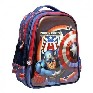 Avengers Captain America Okul Çantası 41789