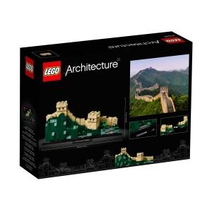 LEGO Architecture Çin Seddi 21041
