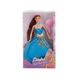Alisha Uzun Saçlı Prenses
