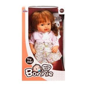 Bonnie Gerçek Yüzlü Sesli Bebek