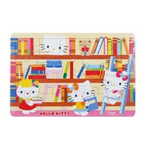20 Parça Puzzle : Hello Kitty Kütüphanede