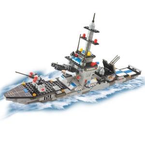Yapım Seti : Güçlü  Gemi J5628