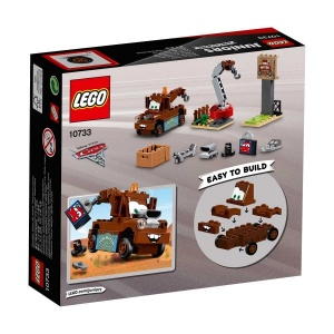 LEGO Juniors Mater'in Hurdalığı 10733