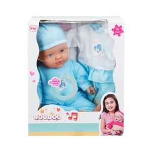 BouBou Bebeğim Bakım Seti