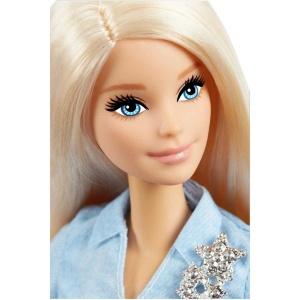 Barbie Büyüleyici Parti Bebekleri