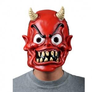 Ürkütücü Maske