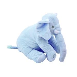 Uyku Arkadaşım Jumbo Mavi Peluş Fil 40 cm.