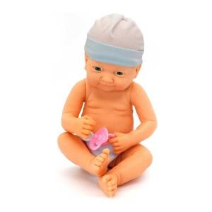 Emzikli Bebeğim