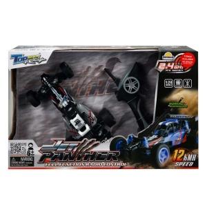 1:24 Uzaktan Kumandalı Araba Jet Panther