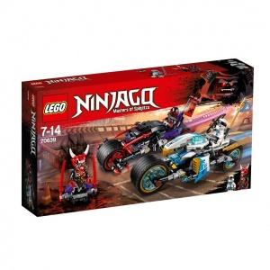 LEGO Ninjago Yılan Jaguar'ın Sokak Yarışı 70639