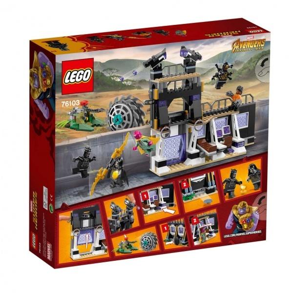 LEGO Marvel Super Heroes Corvus Glaive Fırlatıcı Saldırısı 76103