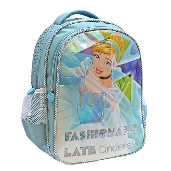 Disney Princess Cinderella Sunbeam Okul Çantası 41632