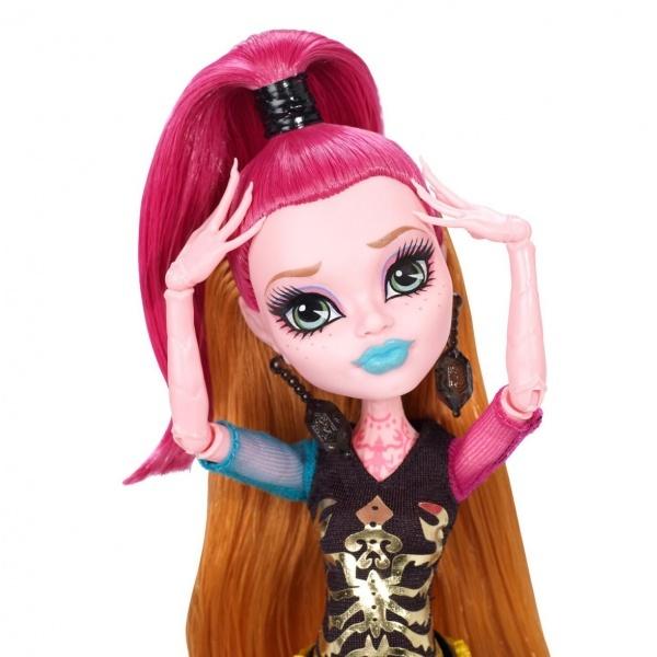 Monster High Yepyeni Arkadaşlar