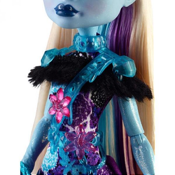 Monster High Acayip Parti Bebekleri