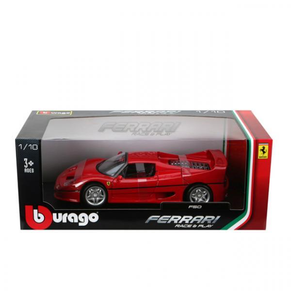 1:18 Ferrari F50 Araba