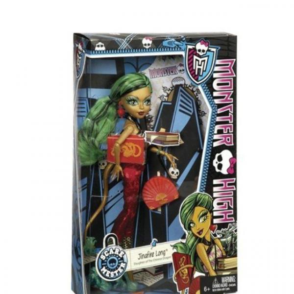 Monster High Acayip Havalı Arkadaşlar