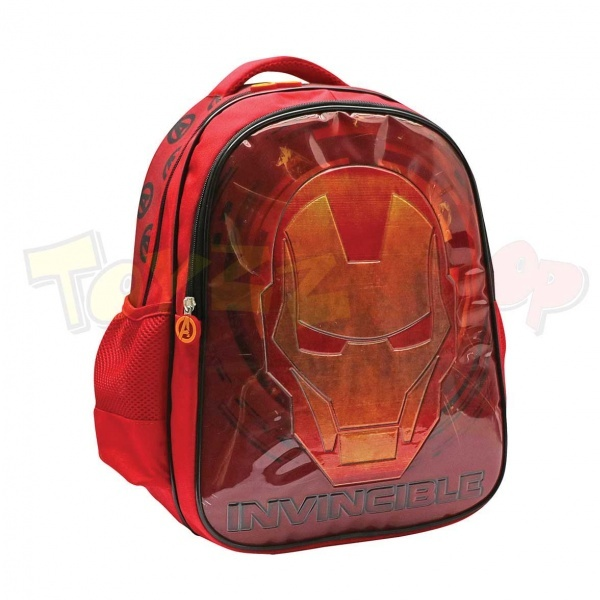 Iron Man Okul Çantası 41637