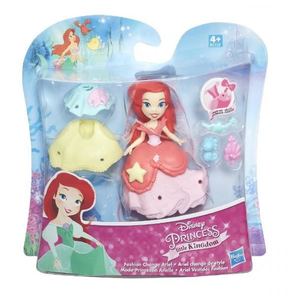 Disney Princess Little Kingdom Balo Elbiseleri