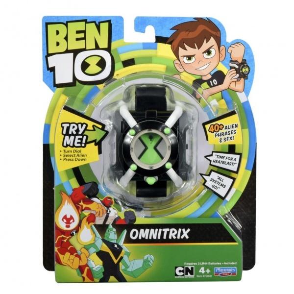 Ben 10 Omnitrix Saat