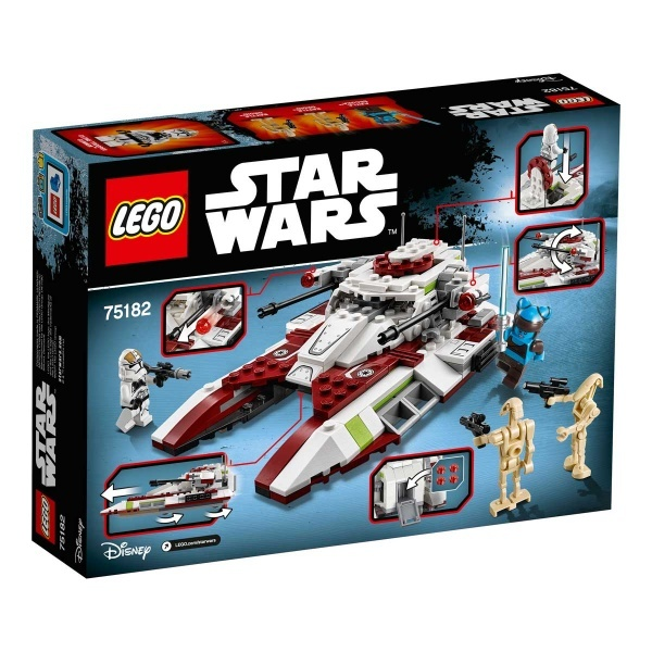 LEGO Star Wars Republic Fighter Tank 75182