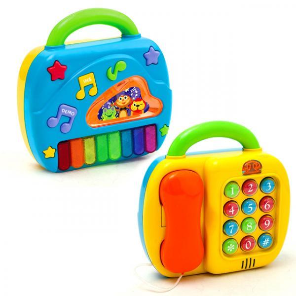 Müzikli Telefon ve Piyano