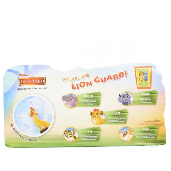 Lion Guard Tekli Figür