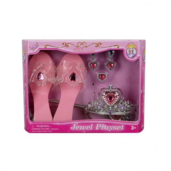 Prenses Set