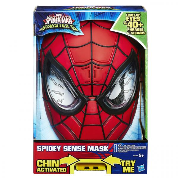 Spiderman Elektronik Maske