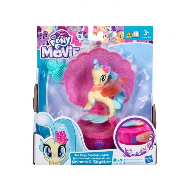 My Little Pony Müzikli Deniz Ponyleri